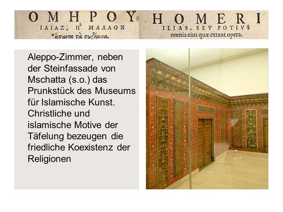 Aleppo-Zimmer, neben der Steinfassade von Mschatta (s.o.) das Prunkstück des Museums für Islamische Kunst. Christliche und islamische Motive der Täfel