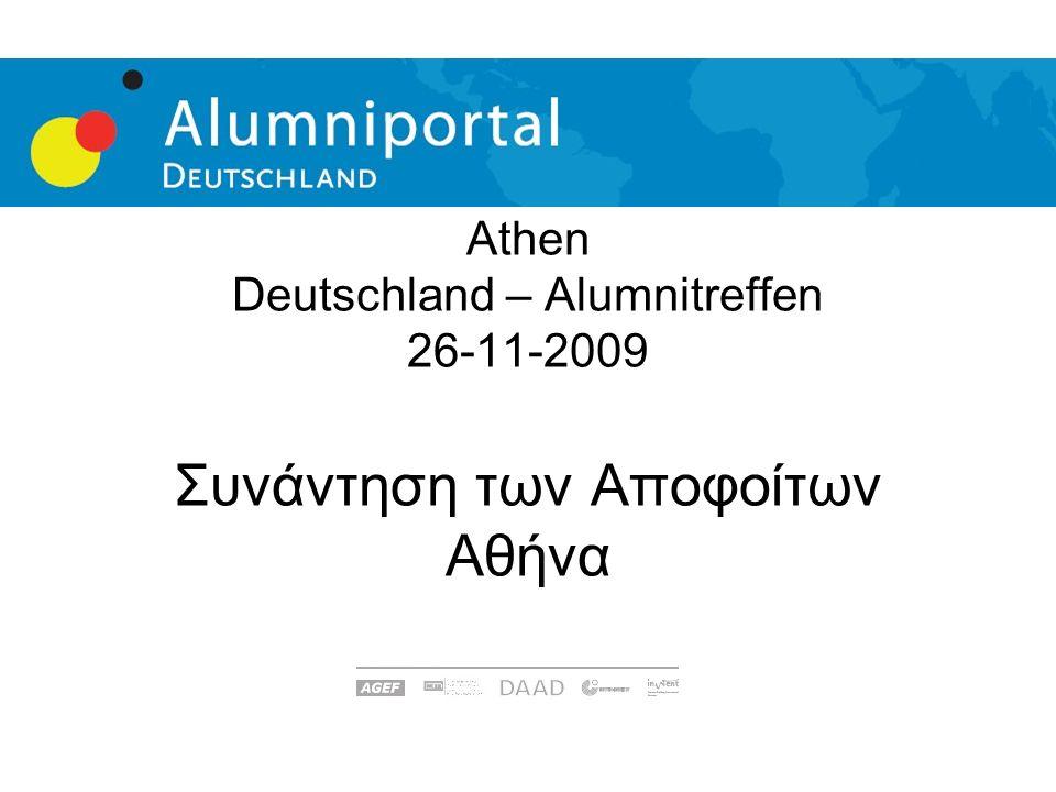 Athen Deutschland – Alumnitreffen 26-11-2009 Συνάντηση των Αποφοίτων Αθήνα