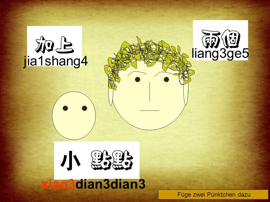ni3de5 quan1quan1 xiao3you4yuan2 Dein Kreis ist klein und rund