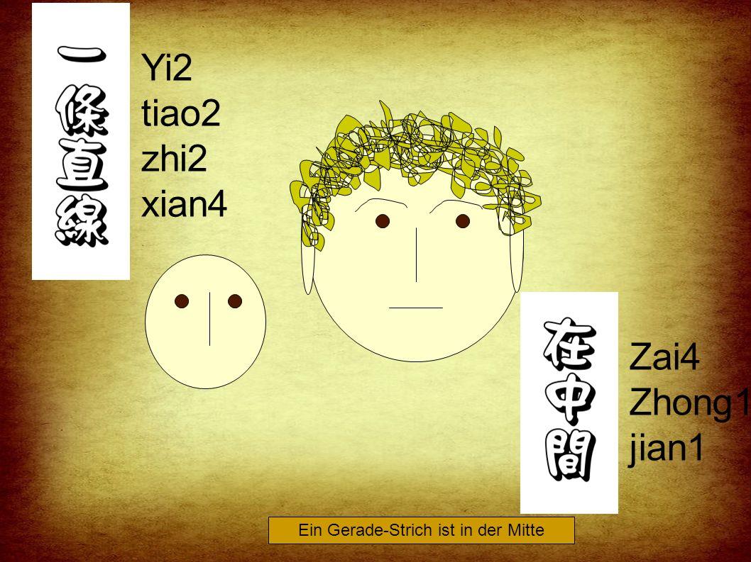 xiao3dian3dian3 jia1shang4 liang3ge5 Füge zwei Pünktchen dazu