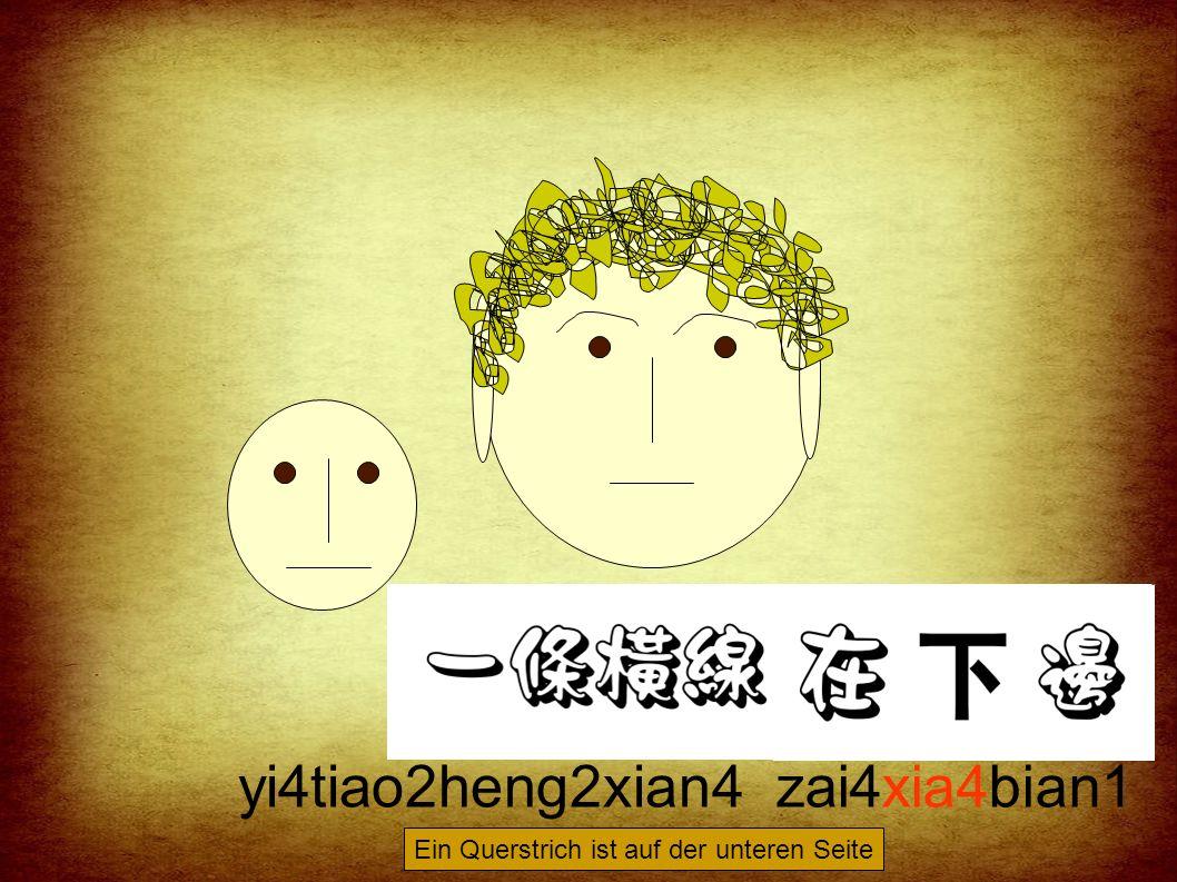 Yi2 tiao2 zhi2 xian4 Zai4 Zhong1 jian1 Ein Gerade-Strich ist in der Mitte
