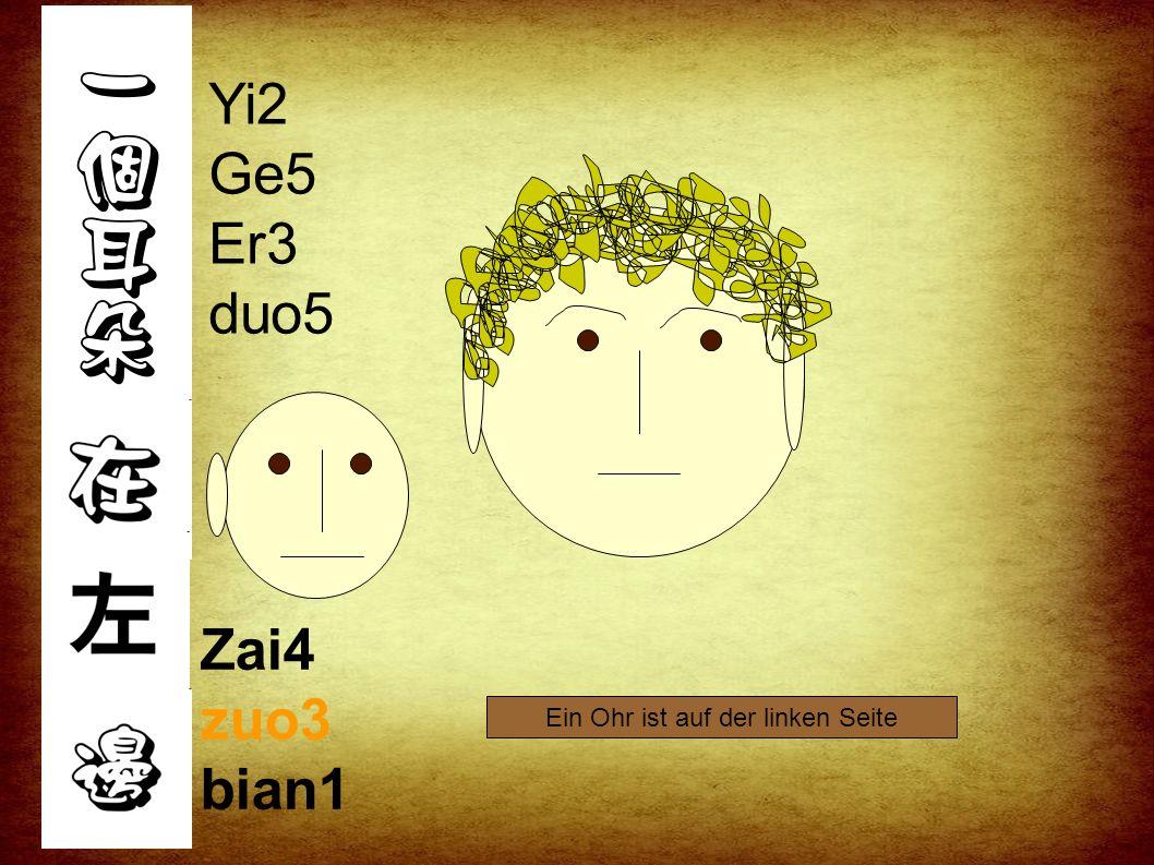 yi4tiao2heng2xian4zai4xia4bian1 Ein Querstrich ist auf der unteren Seite