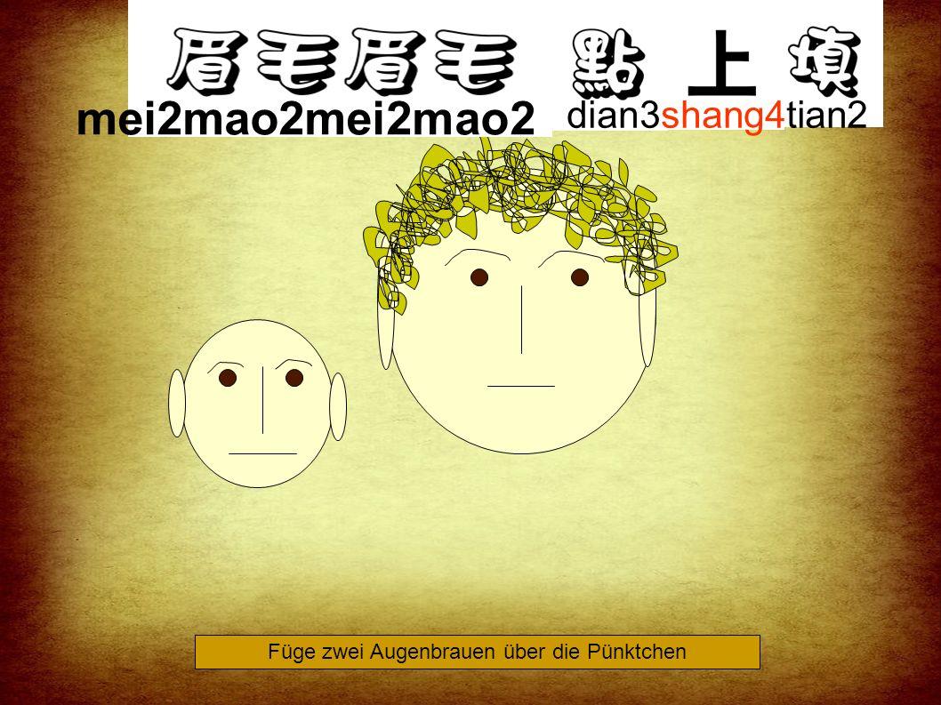 Yi2 Ge5 Er3 duo5 Zai4 you4 bian1 Ein Ohr ist auf der rechten Seite