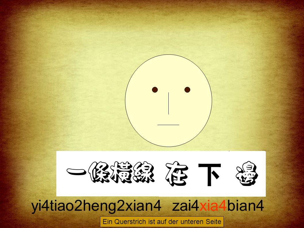 Yi4 Tiao2 Zhi2 xian4 Zai4 Zhong1 jian1 Ein Gerade-Strich ist in der Mitte