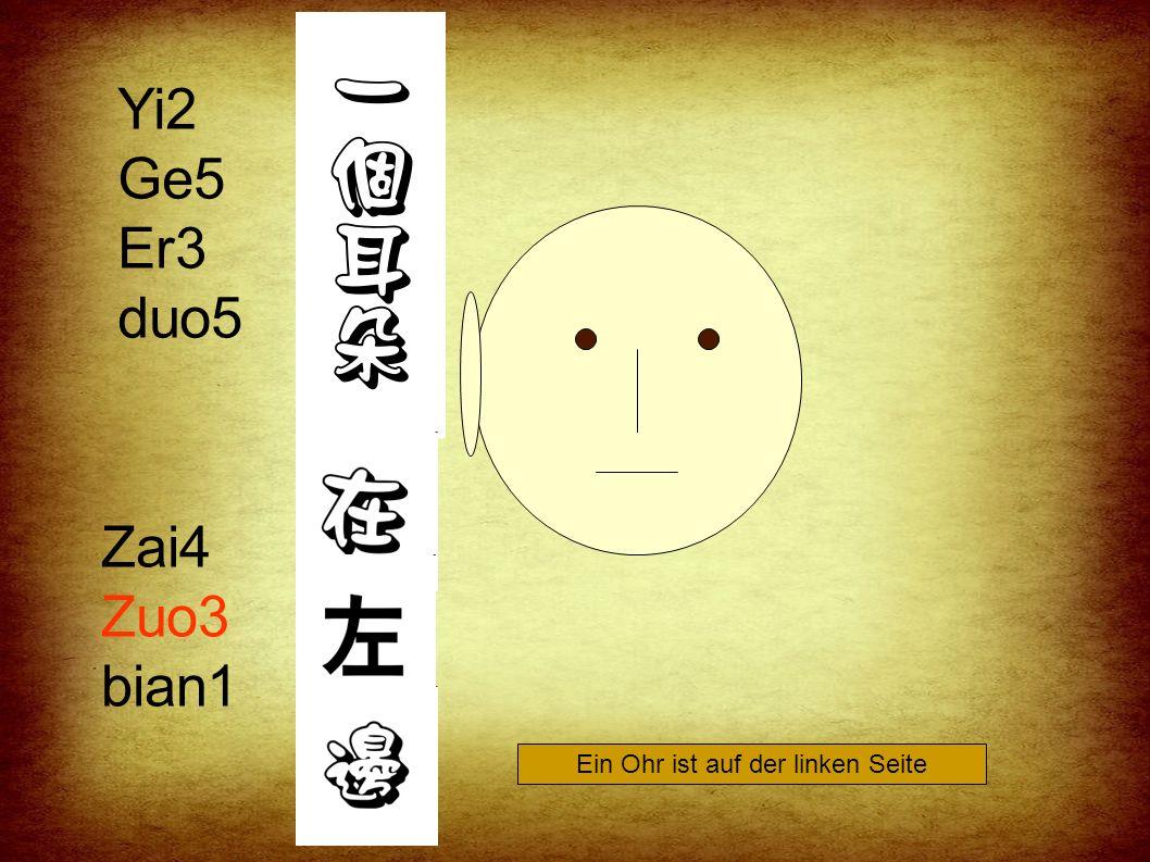 zai4xia4bian4yi4tiao2heng2xian4 Ein Querstrich ist auf der unteren Seite