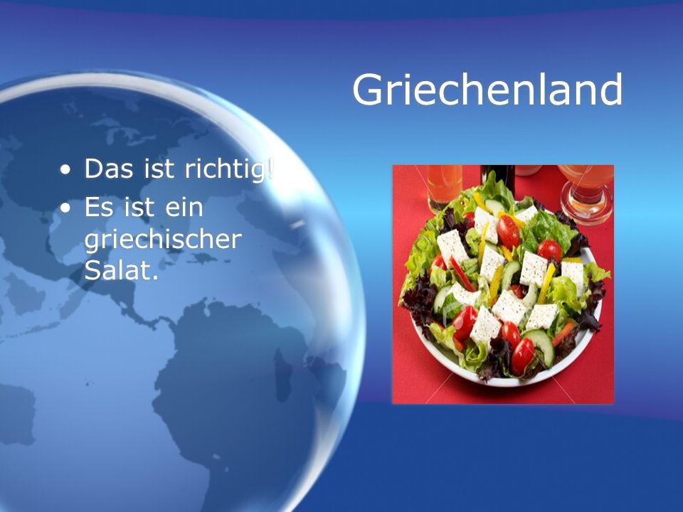 Griechenland Das ist richtig! Es ist ein griechischer Salat. Das ist richtig! Es ist ein griechischer Salat.