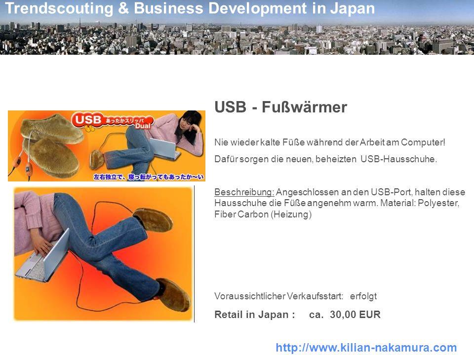 http://www.kilian-nakamura.com Trendscouting & Business Development in Japan USB - Fußwärmer Nie wieder kalte Füße während der Arbeit am Computer! Daf