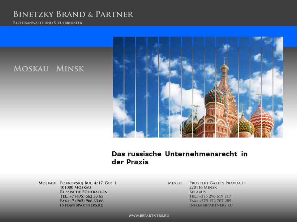 2 Business Ranking 2010 (Weltbank) Economy Ease of Doing Business Rank Starting a Business Dealing with Construction Permits Employing Workers Registering Property Getting Credit Protecting Investors Paying Taxes Trading Across Borders Enforcing Contracts Closing a Business Czech Republic7411376256243931215382116 Italy787585999887571365015629 Argentina118138168101115611091421104686 Bangladesh11998118124176712089107180108 Russian Federation1201061821094587931031621992 Costa Rica121127128110496116515460132101 Indonesia12216161149951134112745146142 India13316917510493304116994182138 Guinea- Bissau181183114175177150132130115143183 Congo, Dem.