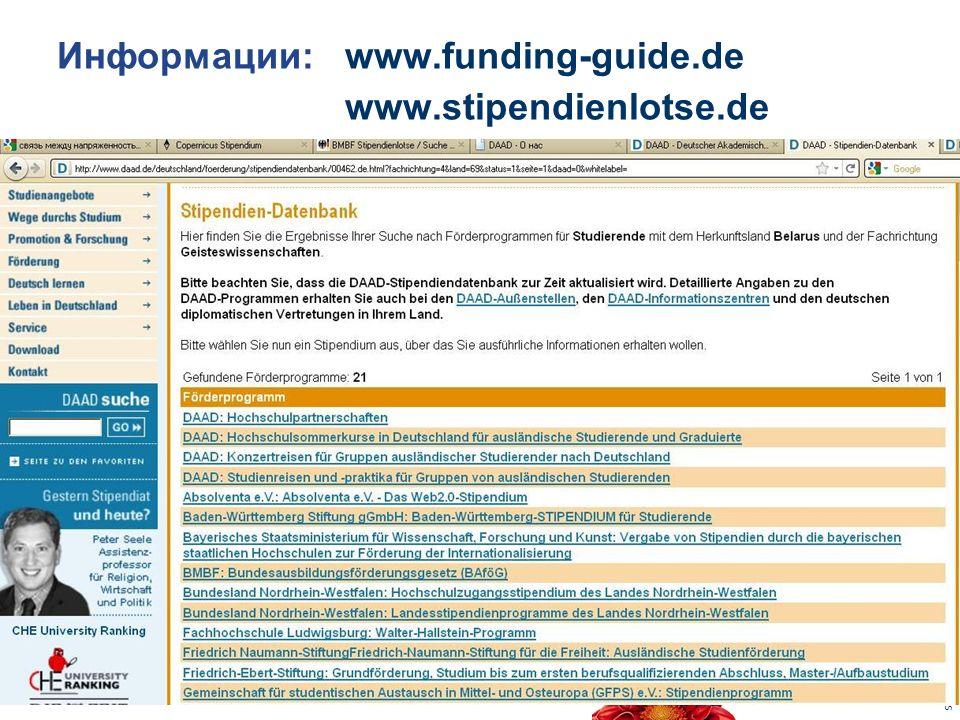 Studium in Deutschland Seite 11 Информации: www.funding-guide.de www.stipendienlotse.de