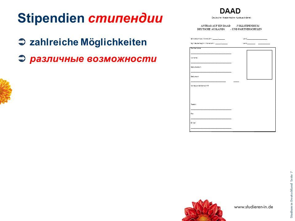 Studium in Deutschland Seite 7 DAAD Deutscher Akademischer Austauschdienst ANTRAG AUF EIN DAAD-VOLLSTIPENDIUM DEUTSCHE AUSLANDS- UND PARTNERSCHULEN Sc