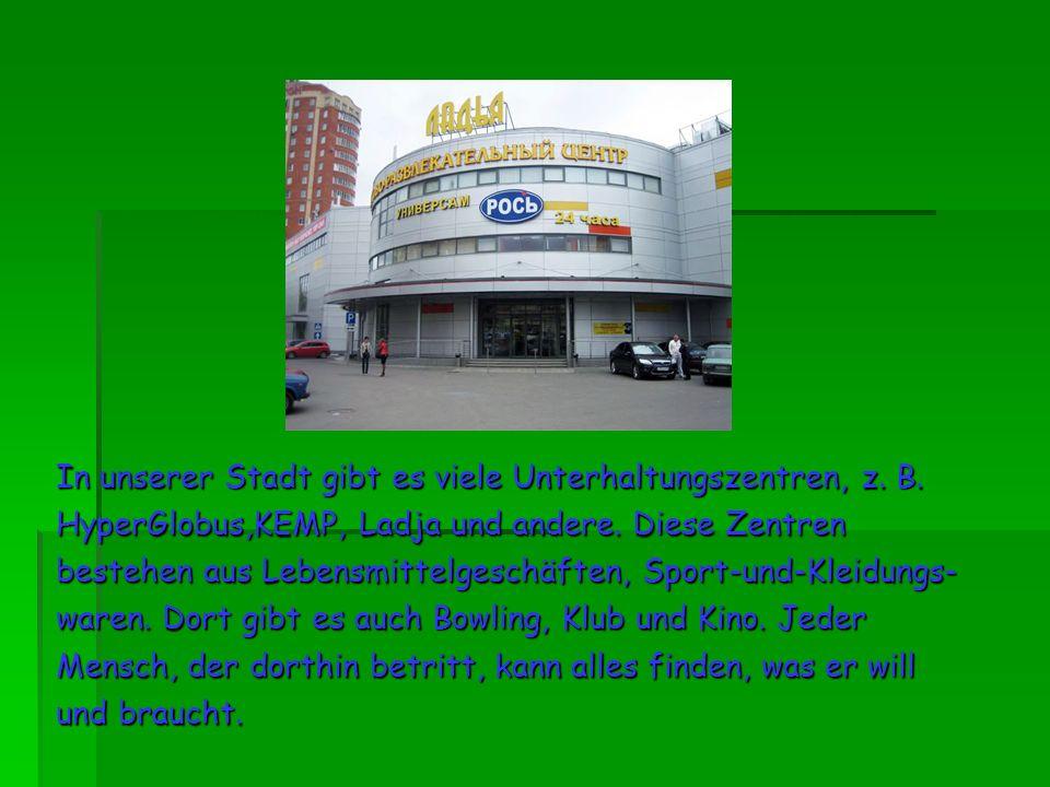 In unserer Stadt gibt es viele Unterhaltungszentren, z.