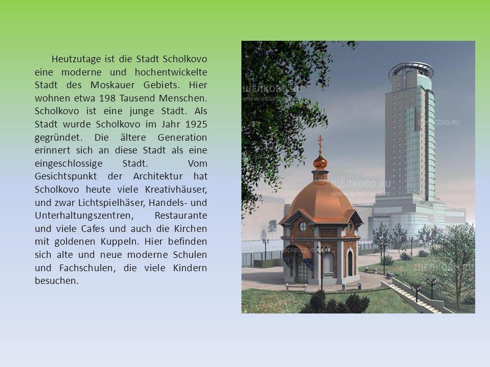 Heutzutage ist die Stadt Scholkovo eine moderne und hochentwickelte Stadt des Moskauer Gebiets. Hier wohnen etwa 198 Tausend Menschen. Scholkovo ist e