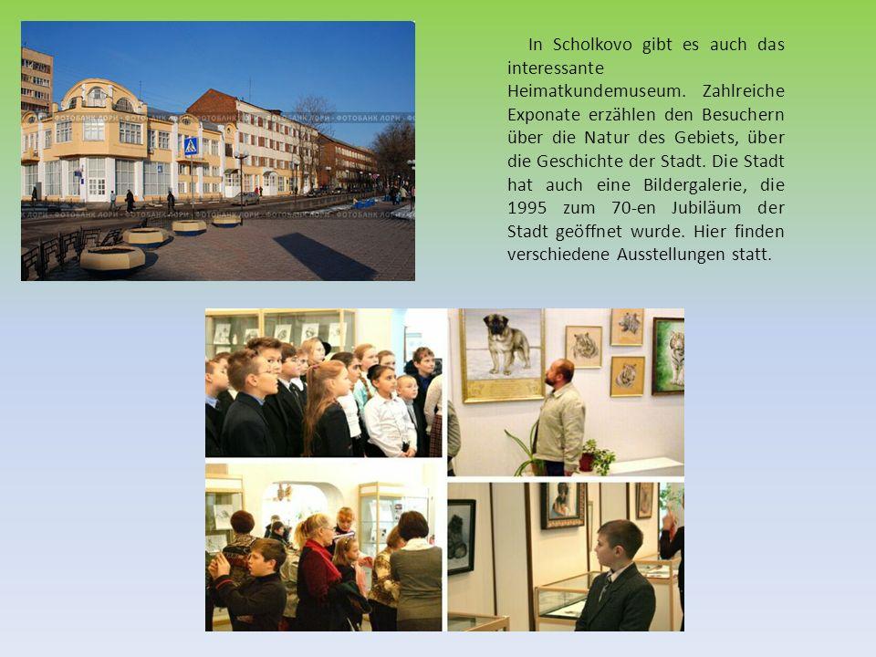 In Scholkovo gibt es auch das interessante Heimatkundemuseum. Zahlreiche Exponate erzählen den Besuchern über die Natur des Gebiets, über die Geschich