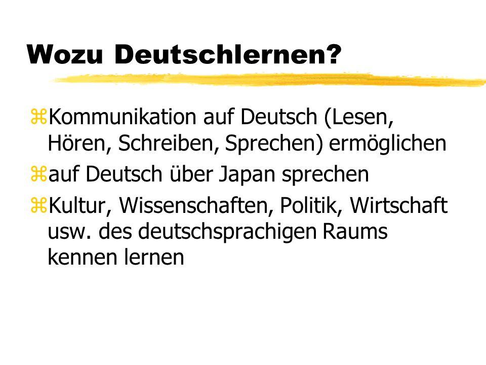Warum setzen wir CALL ein neue Konzeption des CALL-Zimmers SAKAI, Kazumi Keio Universität