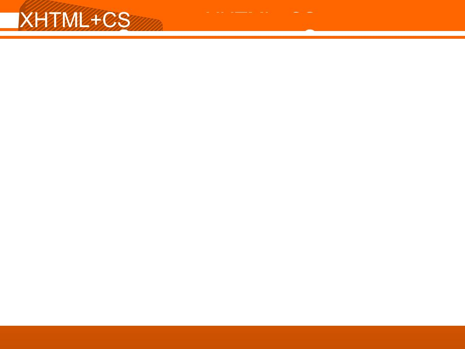 XHTML+CS S 02 XHTML XHTML+CS S 11 XHTML XHTML-Tags Container Ich bin der erste Absatz.