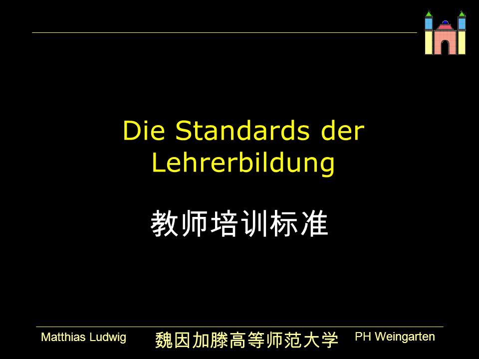 PH Weingarten Matthias Ludwig Die Standards der Lehrerbildung