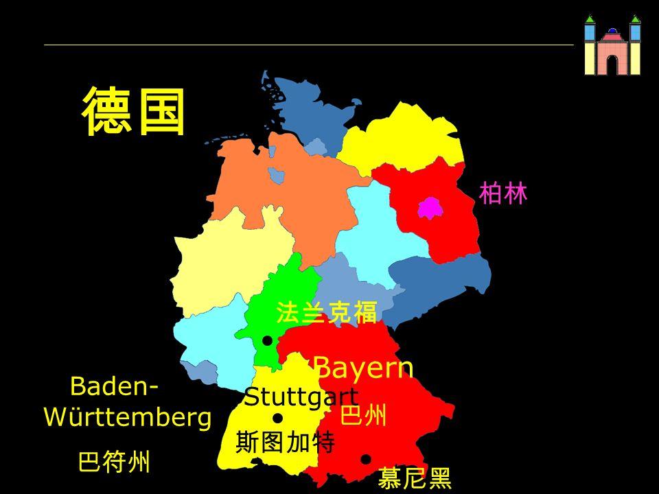 PH Weingarten Matthias Ludwig Bayern Baden- Württemberg Stuttgart