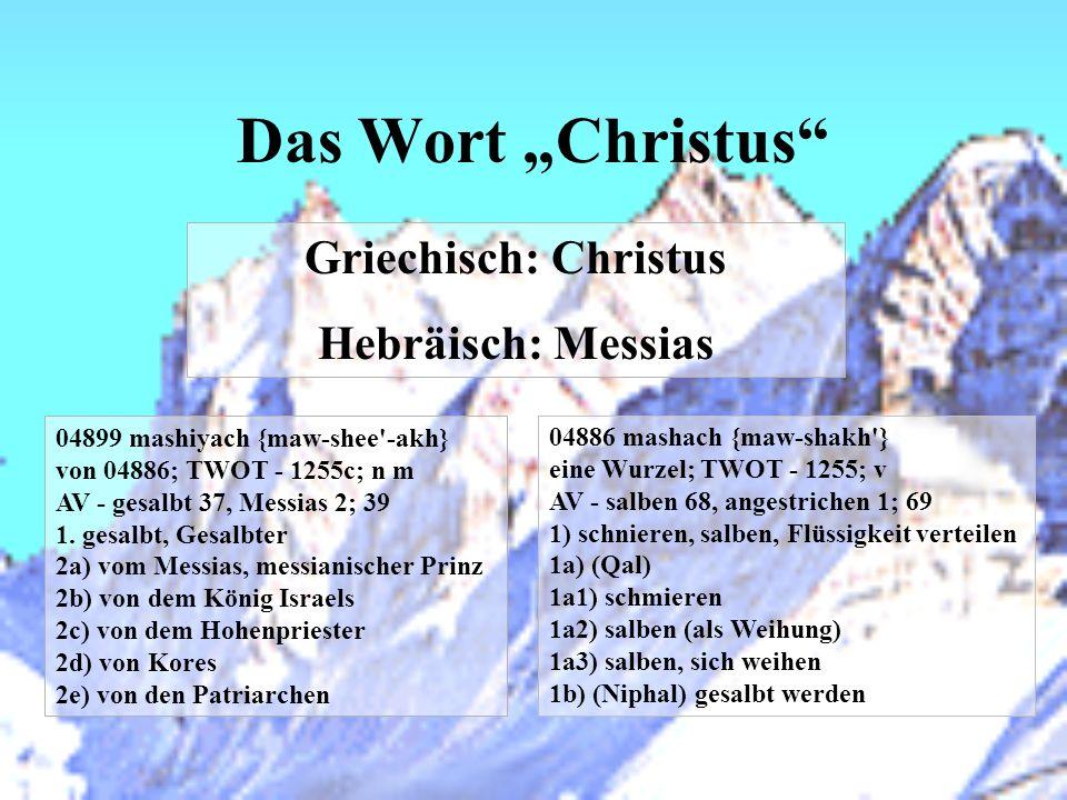 Das Wort Christus Griechisch: Christus Hebräisch: Messias 04899 mashiyach {maw-shee'-akh} von 04886; TWOT - 1255c; n m AV - gesalbt 37, Messias 2; 39
