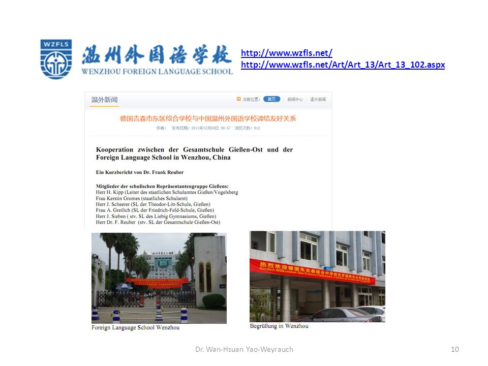 Dr. Wan-Hsuan Yao-Weyrauch http://www.wzfls.net/ http://www.wzfls.net/Art/Art_13/Art_13_102.aspx 10