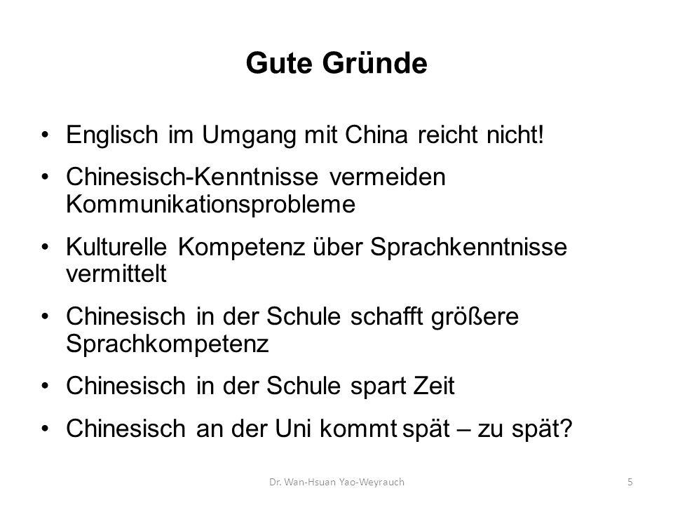 Chinesisch an der Gesamtschule Gießen-Ost Seit 2012 reguläres Schulfach, Richtlinie des Hessischen Kultusministeriums Z.Zt.