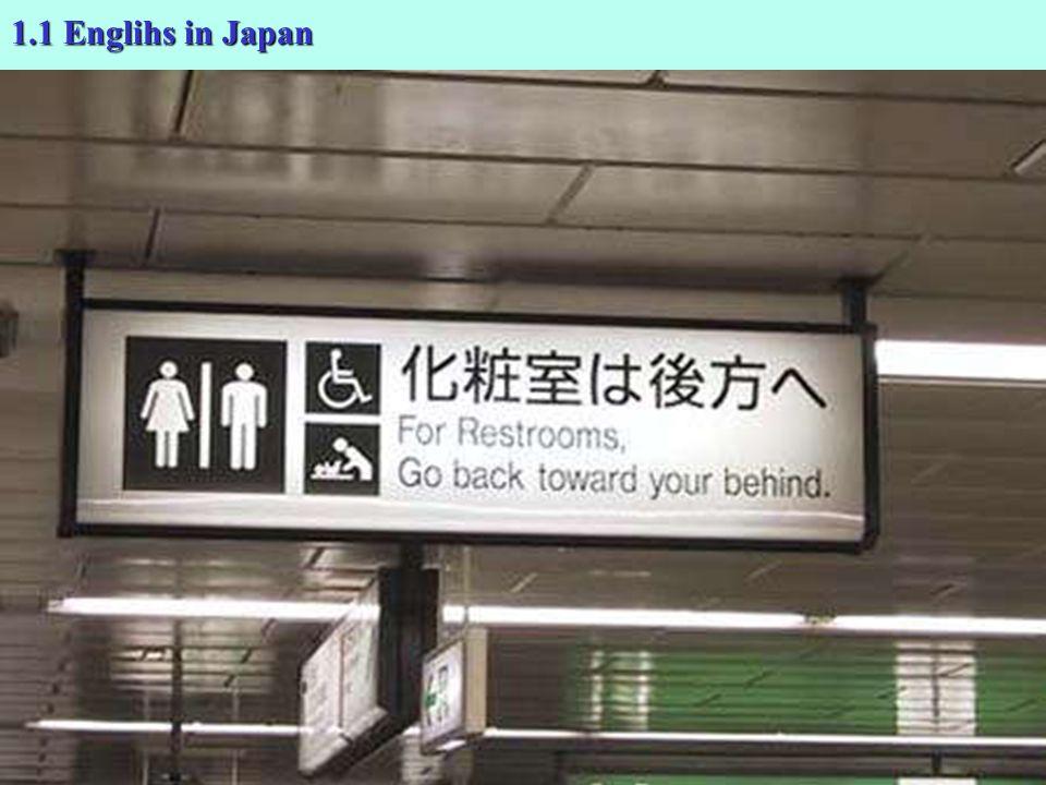 1.1 Englihs in Japan