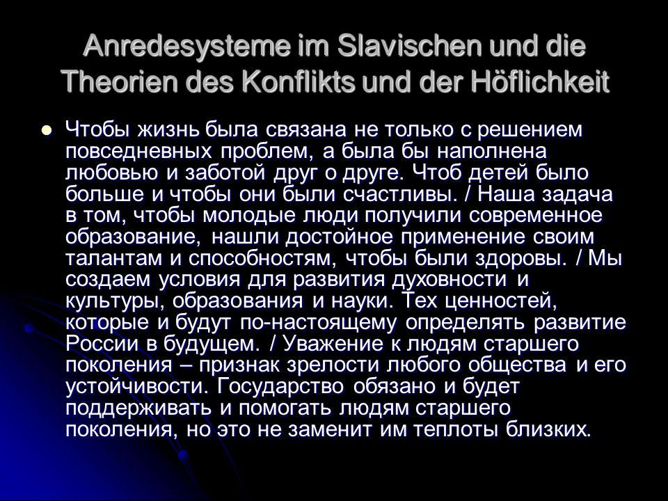 Anredesysteme im Slavischen und die Theorien des Konflikts und der Höflichkeit Чтобы жизнь была связана не только с решением повседневных проблем, а б