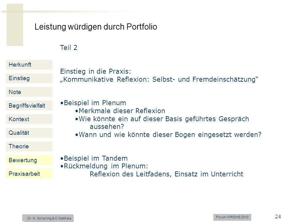 Leistung würdigen durch Portfolio Dr. H. Scheiring & C. Mattheis Forum WRS/HS 2010 24 Herkunft Einstieg Note Begriffsvielfalt Kontext Qualität Theorie