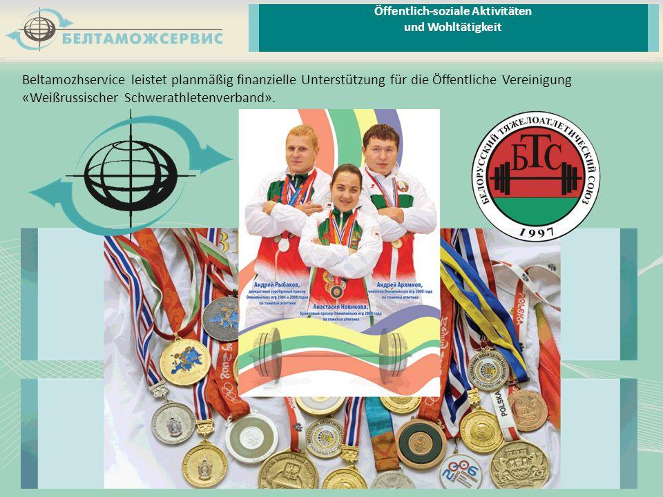 Beltamozhservice leistet planmäßig finanzielle Unterstützung für die Öffentliche Vereinigung «Weißrussischer Schwerathletenverband». Öffentlich-sozial