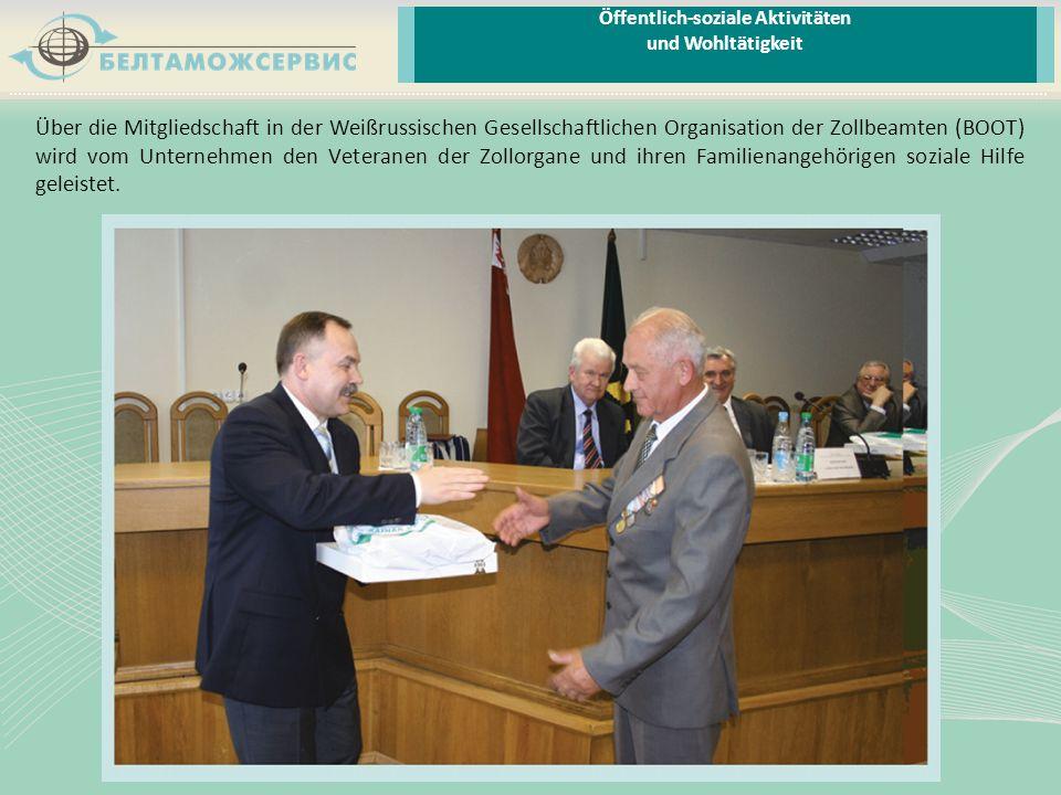 Über die Mitgliedschaft in der Weißrussischen Gesellschaftlichen Organisation der Zollbeamten (BООТ) wird vom Unternehmen den Veteranen der Zollorgane