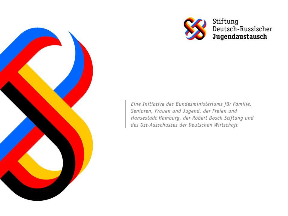 …als Public Private Partnership Gründung der Stiftung im Februar 2006