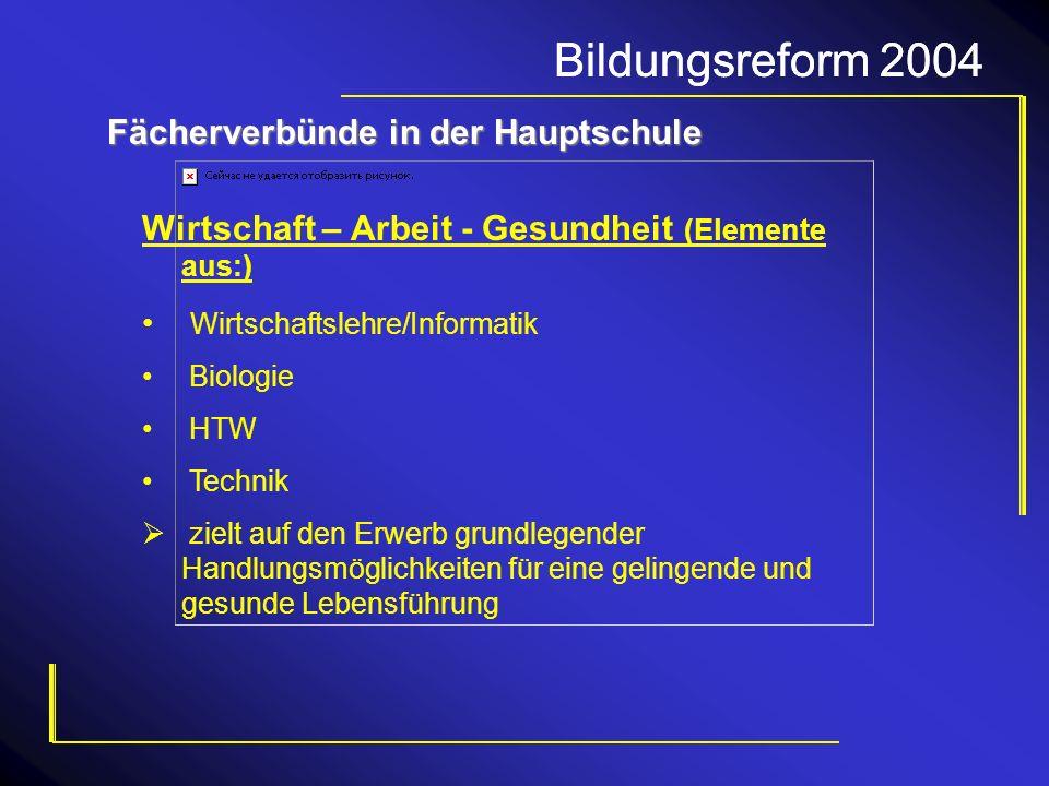 Bildungsreform 2004 Fächerverbünde in der Hauptschule Wirtschaft – Arbeit - Gesundheit (Elemente aus:) Wirtschaftslehre/Informatik Biologie HTW Techni