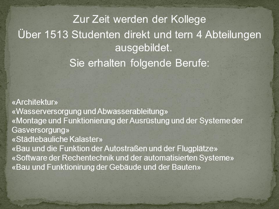 Zur Zeit werden der Kollege Über 1513 Studenten direkt und tern 4 Abteilungen ausgebildet.