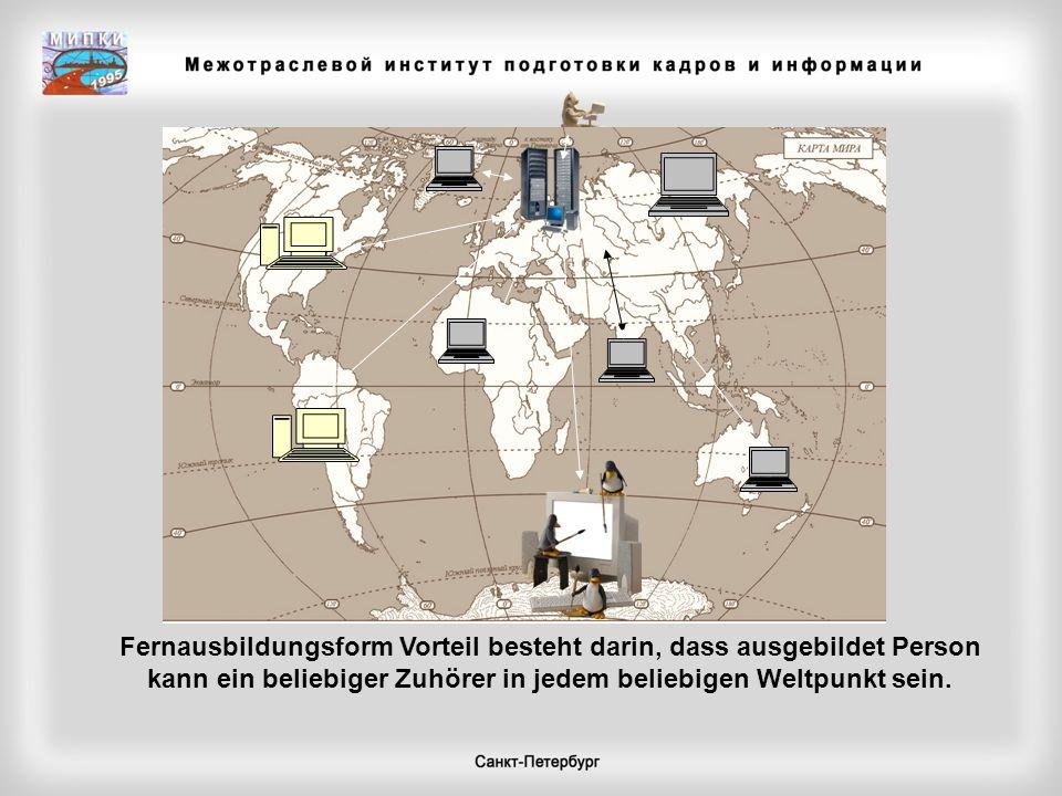ДПОВПО Verwaltungsfakultät Zwei Hochberufsausbildung Fachgebiete Mehr als 150 Moduln nach den Zusätslichen Ausbildungsprogrammen Einzig in Russland Patent (bis zum Jahr 2012) für die Fernausbildungsmethode Individuelle Herangehen zu ausgebildet Personen Die höchste und zusätzliche Berufsausbildung in MIPKI