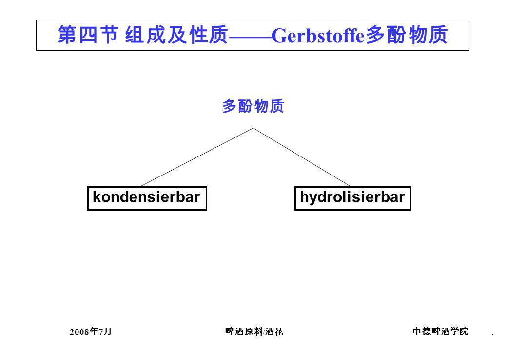 2008 7 /. kondensierbarhydrolisierbar Gerbstoffe