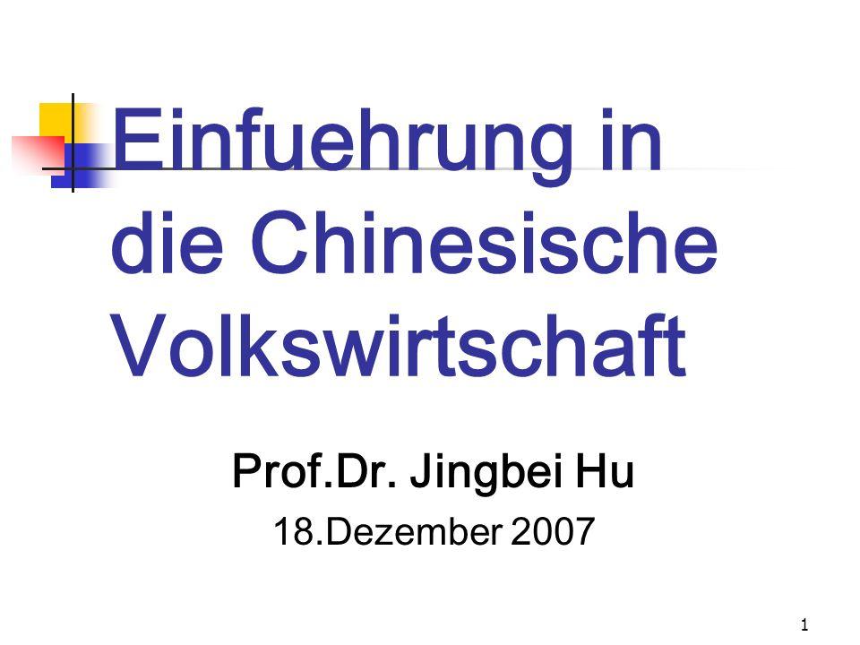 1 Einfuehrung in die Chinesische Volkswirtschaft Prof.Dr. Jingbei Hu 18.Dezember 2007