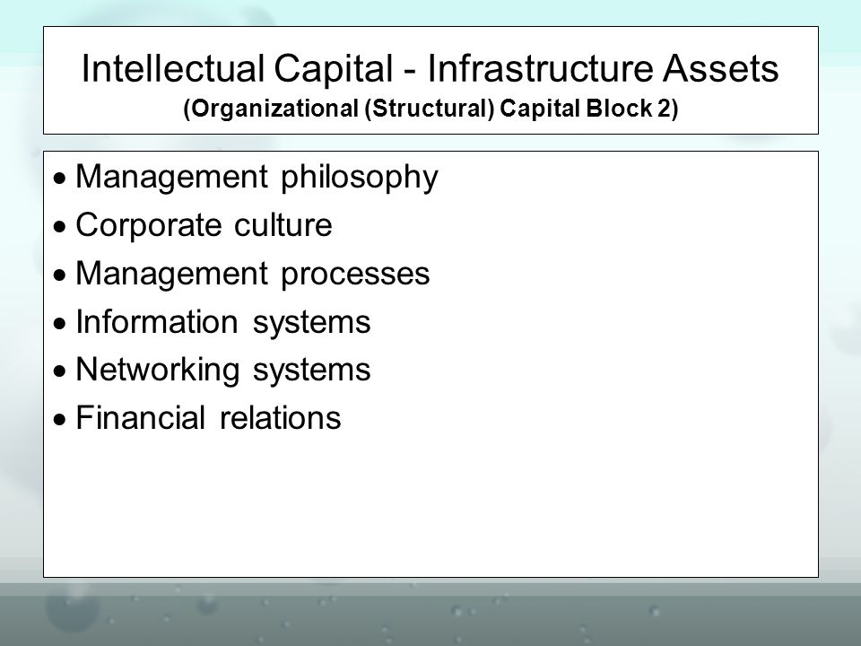 Intellectual Capital - Infrastructure Assets (Organizational (Structural) Capital Block 2) Management philosophy Corporate culture Management processe