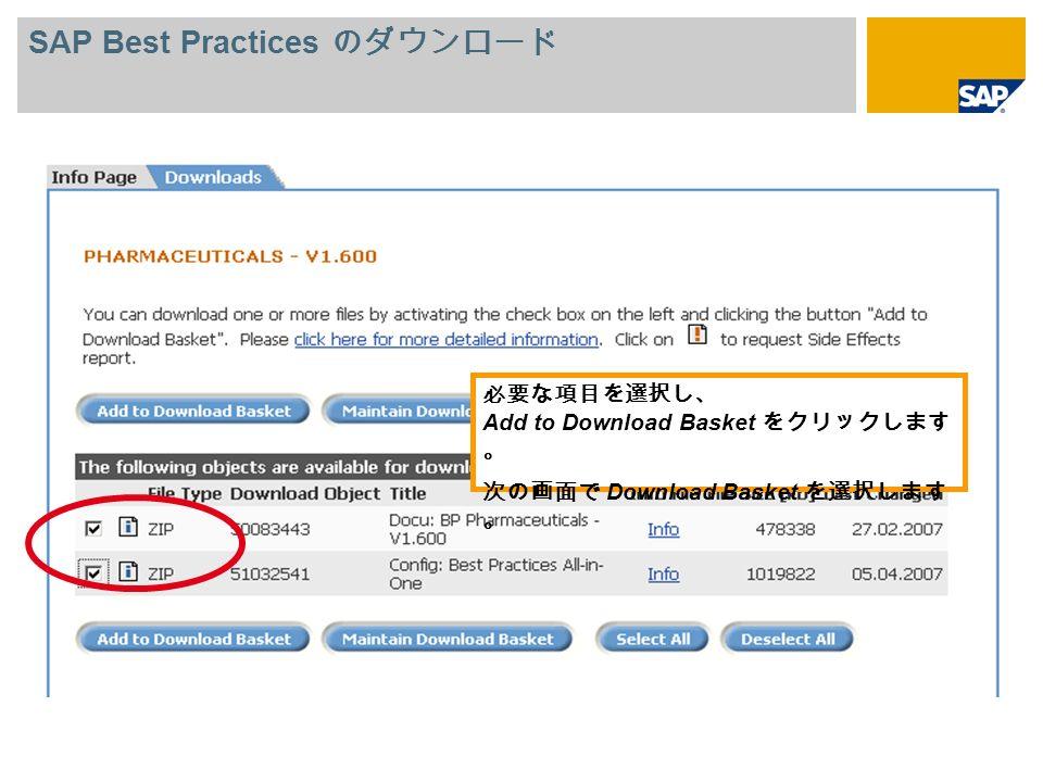 Add to Download Basket Download Basket SAP Best Practices