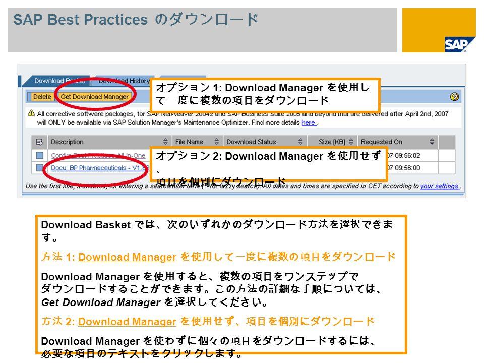 Download Basket 1: Download Manager Download Manager Get Download Manager 2: Download Manager Download Manager 1: Download Manager 2: Download Manager