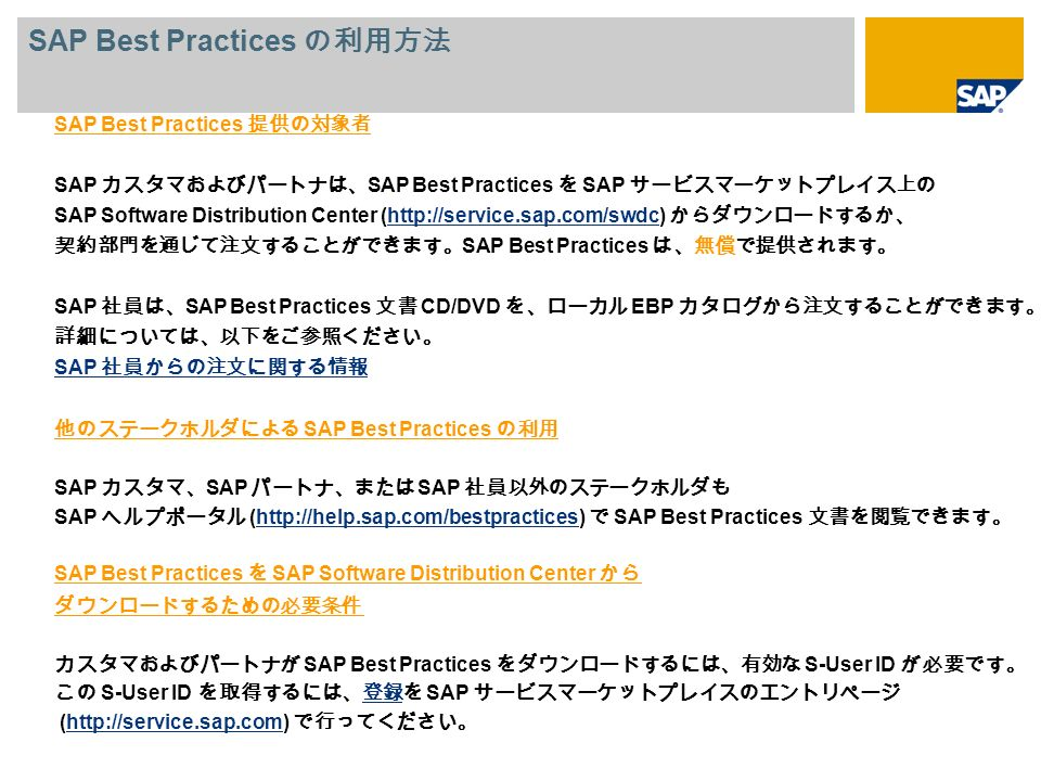 SAP Best Practices SAP SAP Best Practices SAP SAP Software Distribution Center (http://service.sap.com/swdc) SAP Best Practiceshttp://service.sap.com/