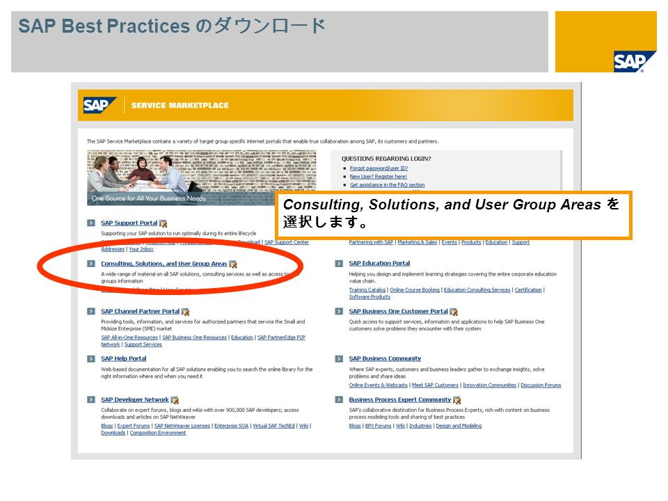 Consulting, Solutions, and User Group Areas SAP Best Practices