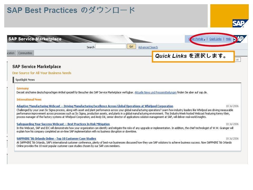 Quick Links SAP Best Practices