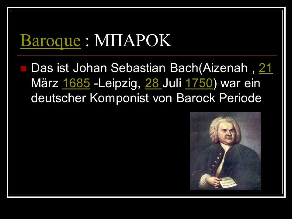 BaroqueBaroque : ΜΠΑΡΟΚ Das ist Johan Sebastian Bach(Aizenah, 21 März 1685 -Leipzig, 28 Juli 1750) war ein deutscher Komponist von Barock Periode21168