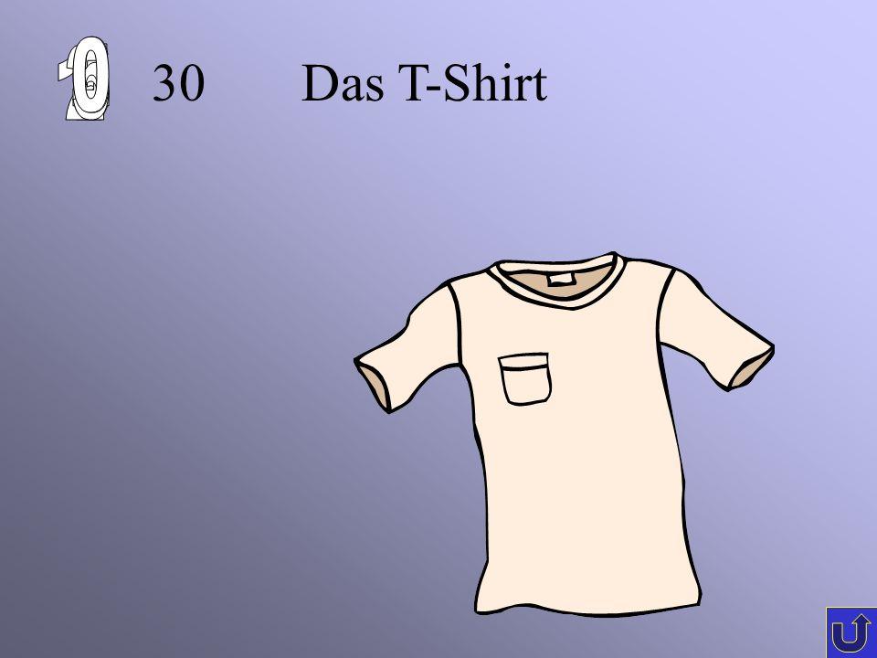 20 Die Shorts; Die Badehose