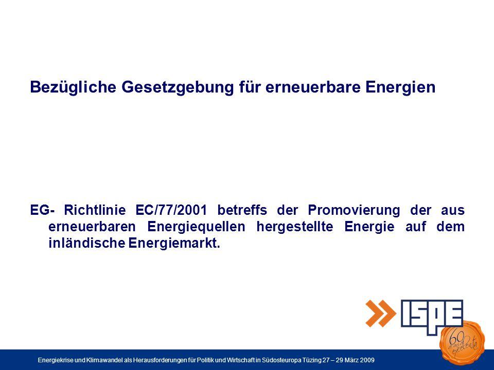 Energiekrise und Klimawandel als Herausforderungen für Politik und Wirtschaft in Südosteuropa Tüzing 27 – 29 März 2009 Inländischer Rechtsrahmen und anderen Vorschriften in Rumänien (1) 1.Energiegesetz (13 / 2007) – beinhaltet allgemeine Vorschriften hinsichtlich der Energieherstellung aus erneuerbaren Quellen.