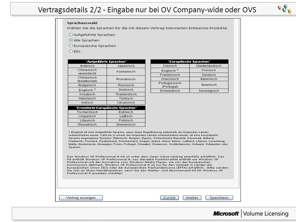 23 Vertragsdetails 2/2 - Eingabe nur bei OV Company-wide oder OVS
