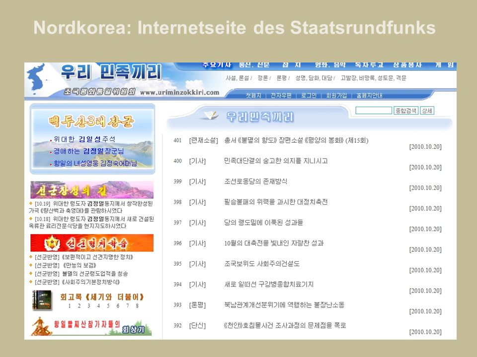 Nordkorea: Internetseite des Staatsrundfunks