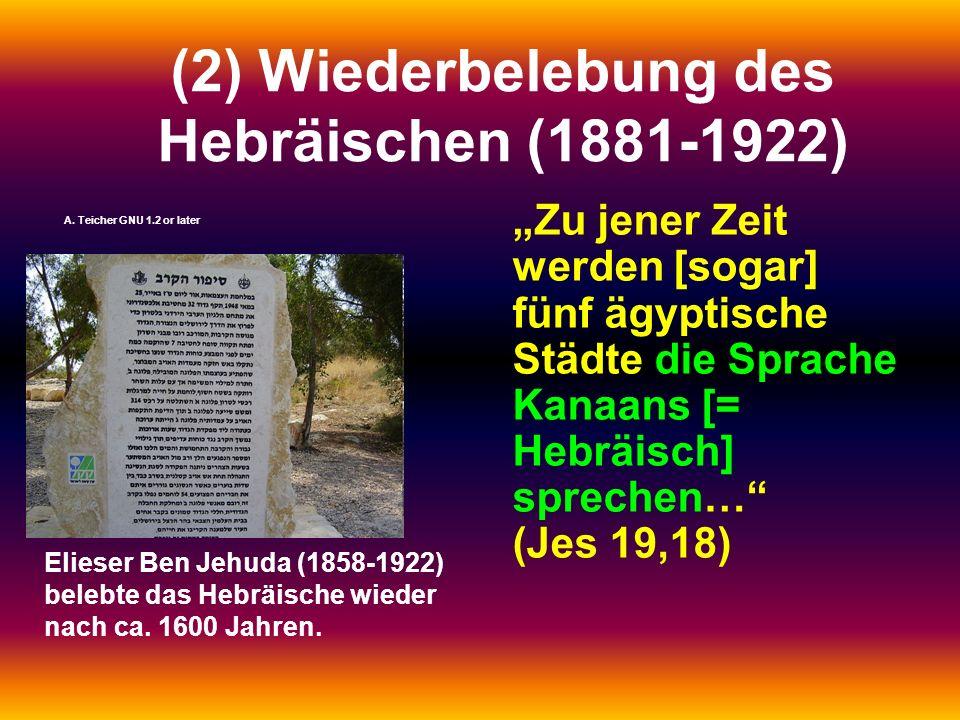 (2) Wiederbelebung des Hebräischen (1881-1922) Zu jener Zeit werden [sogar] fünf ägyptische Städte die Sprache Kanaans [= Hebräisch] sprechen… (Jes 19
