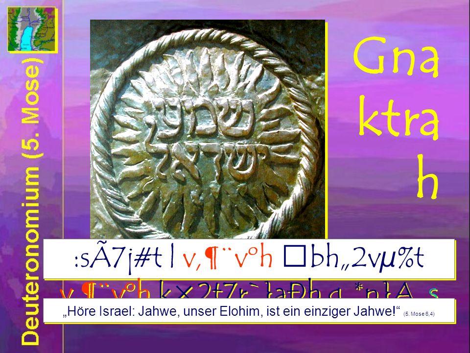 Gna ktra h :sÃ7j#t | v¶¨vºh bh2vµ%t v¶¨vºh k×2t7r`}aÐh g*n}A s Höre Israel: Jahwe, unser Elohim, ist ein einziger Jahwe.