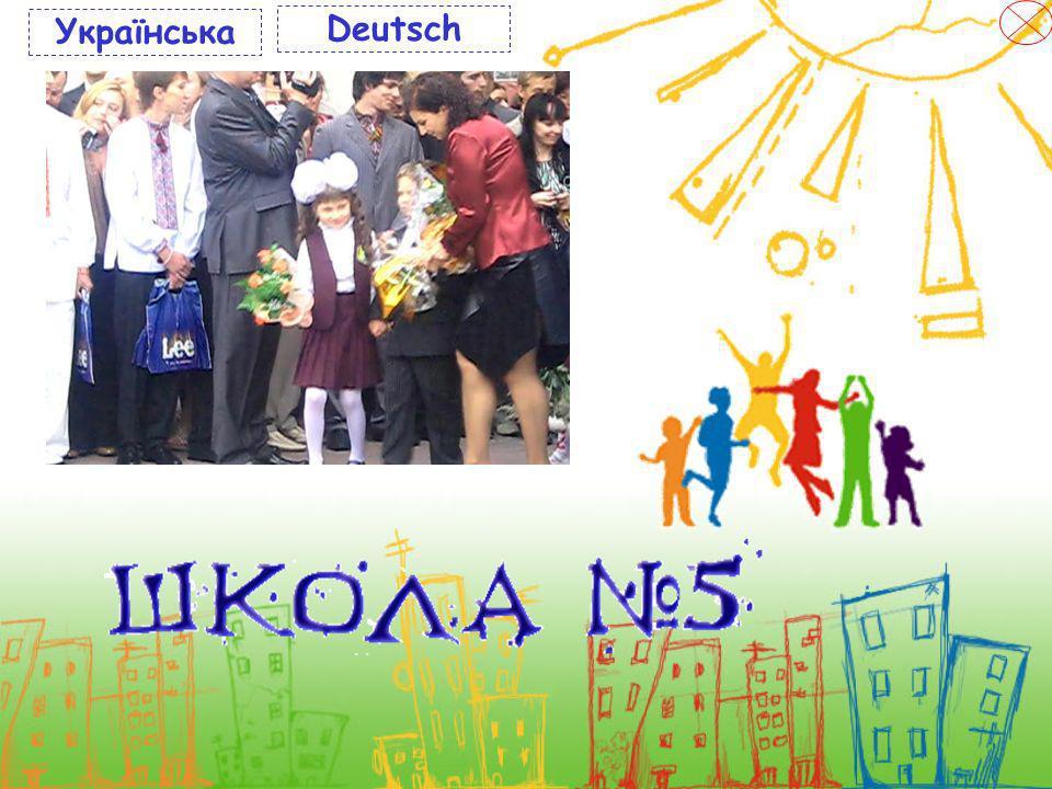 Українська Deutsch