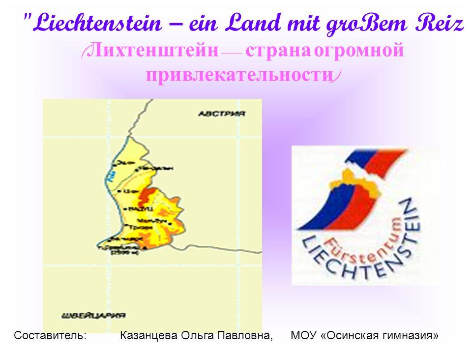 Die Statistik Der Name – Fürstentum Lichtenstein Die Fläche – 160 Qkm Die Bevölkerung - 32000 Menschen Die Hauptstadt - Vaduz Die Sprache – Deutsch Staatsform – Parlamentarische Monarchie (seit 1921)
